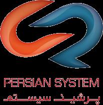 وب سایت پشتیبانی – شرکت پرشین سیستم